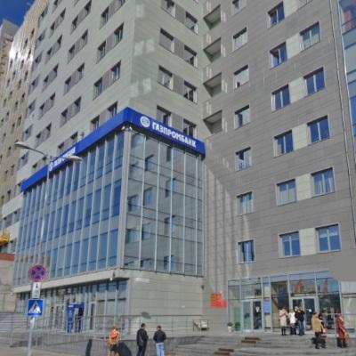 Филиал в Волгограде