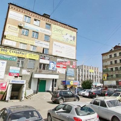 Филиал в Челябинске