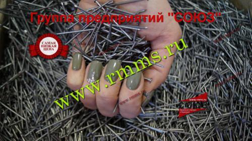 гвозди строительные цена Екатеринбург