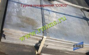 Свинцовый лист ГОСТ 9559