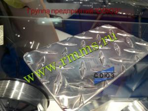 лист алюминиевый рифленый гост 21631